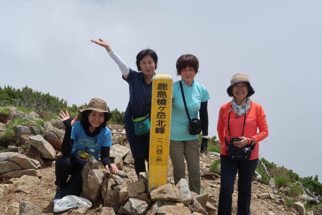 《個人山行報告》2020年7月31日(金)~8月2日(日) 鹿島槍ヶ岳・爺が岳 ―北アルプス―