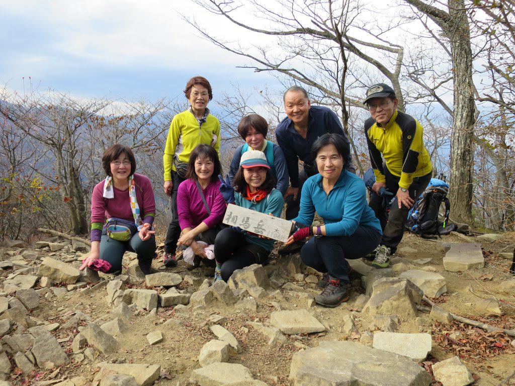 《個人山行報告》2020年11月7日(土)   妙義山(相馬岳) ー 西上州 ー