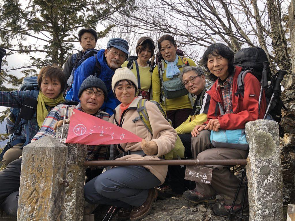 《定例山行報告》2020年1月12日(日)妙法ケ岳(三峯神社・初詣山行)
